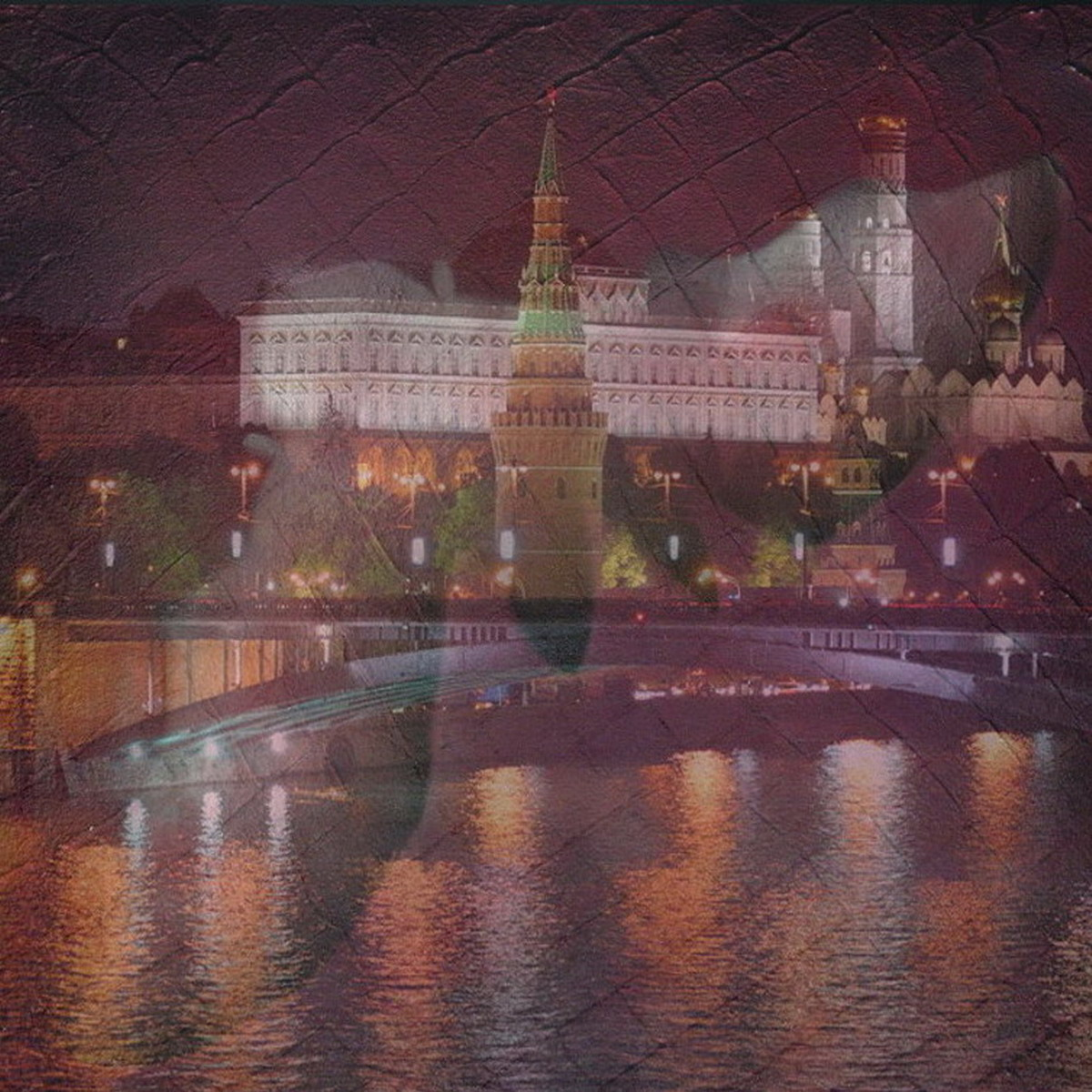 """Moscow. InterNet 3"", Art Collage, 2018"
